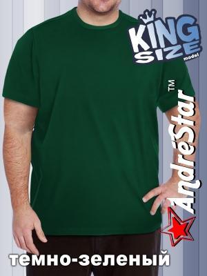 "Футболка ""King Size"" - 3004темно-зеленый"