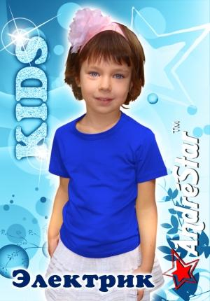 "Детская футболка ""AndreStar Kids"" - 9210 Электрик"