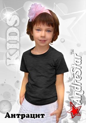 """Детская футболка """"AndreStar Kids"""" - 9222 Антрацит"""