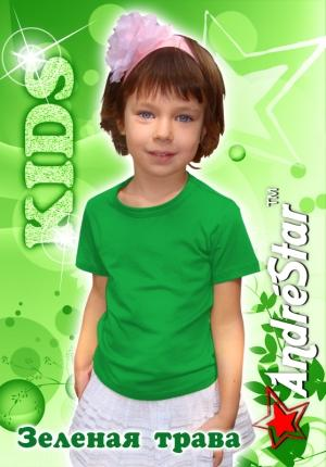 "Детская футболка ""AndreStar Kids"" - 9203 Зеленая трава"