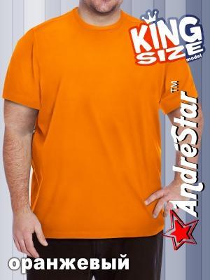 """Большая футболка """"King Size"""" - 3008оранжевый"""