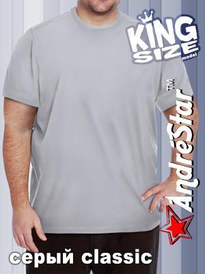 "Футболка ""King Size"" - 3005серый Classic"