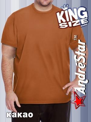 """Большая футболка """"King Size"""" - 3037 какао"""