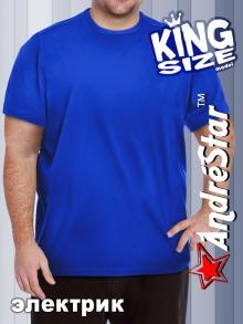 "Футболка ""King Size"" - 3027электрик"