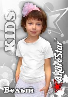 """Детская футболка """"AndreStar Kids"""" - 9207Белый"""