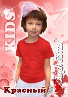 """Детская футболка """"AndreStar Kids"""" - 9218 Красный"""