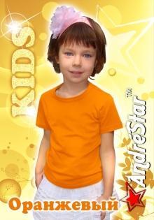 """Детская футболка """"AndreStar Kids"""" - 9201Оранжевый"""