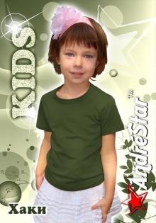 """Детская футболка """"AndreStar Kids"""" - 9221 Хаки"""