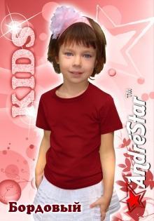"""Детская футболка """"AndreStar Kids"""" - 9212 Бордо"""