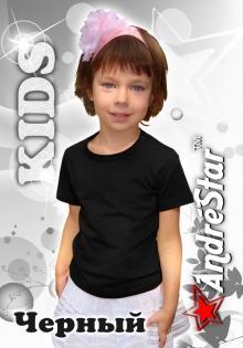 """Детская футболка """"AndreStar Kids"""" - 9205 Корал"""