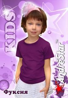 "Детская футболка ""AndreStar Kids"" -9225 Фуксия"