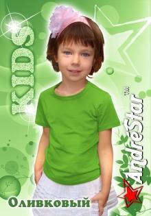 """Детская футболка """"AndreStar Kids"""" - Оливковый"""