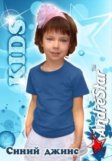 """Детская футболка """"AndreStar Kids"""" - 9214 Синий джинс"""