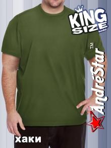 "Большая футболка ""King Size"" - 3012хаки"