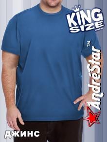 """Футболка """"King Size"""" - 3019синий """"джинс"""""""