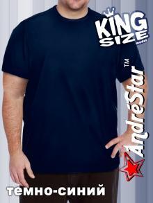 """Футболка """"King Size"""" - 3028темно-синий"""