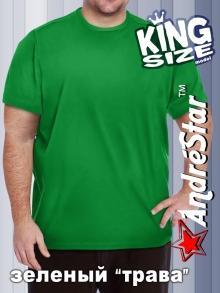 """Футболка """"King Size"""" - 3023зеленая """"трава"""""""