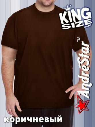 """Большая футболка """"King Size"""" - 3006 коричневый"""