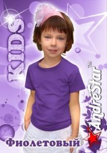 """Детская футболка """"AndreStar Kids"""" - 9215 Фиолетовый"""